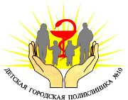 Петербург клиника витальевич